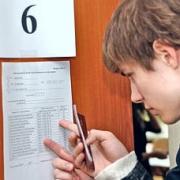 Когда можно узнать результаты ЕГЭ-2011?