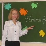 16 омских учителей получат федеральный грант