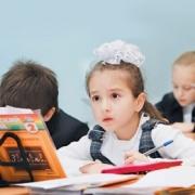 Обучение в школе останется бесплатным