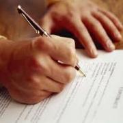 Евросоюз разрешил перепродажу лицензионного ПО