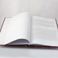Оформление диплома в твёрдый переплёт