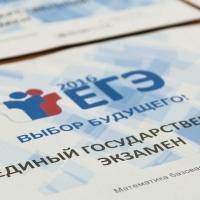 В Омской области выпускники сдали ЕГЭ немного лучше своих предшественников
