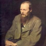 Студенты напишут о Достоевском