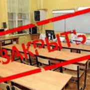 Министр образования предлагает закрыть 5 тыс. школ