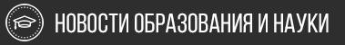 55study
